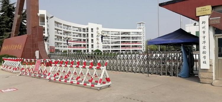河南郑州市宇华实验学校