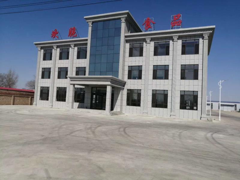 辽宁锦州市欢脆食品有限公司