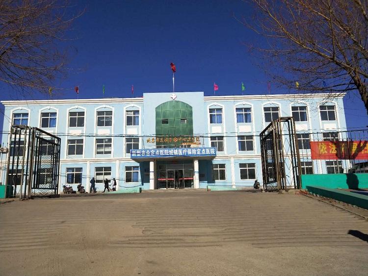 辽宁北票市黑城子中心卫生院